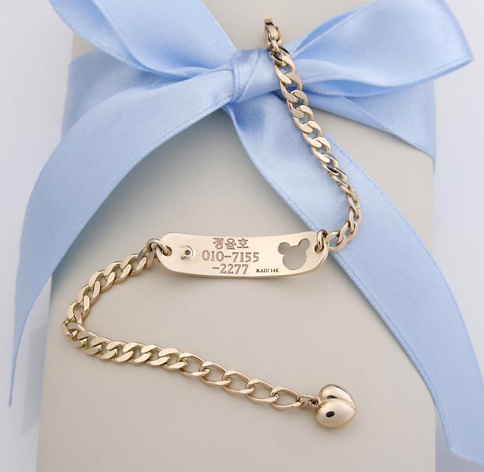 baby id bracelets 14k yellow gold alleyn id personalized