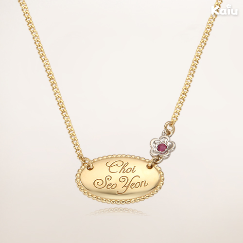 gold baby jewelry for 14k yellow gold oval white