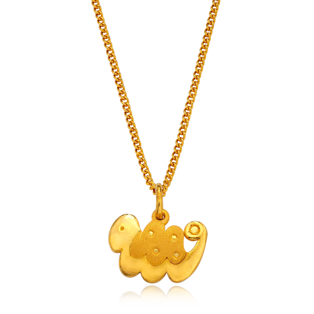 24K Pure gold baby  Oriental Zodiac Snake Necklace