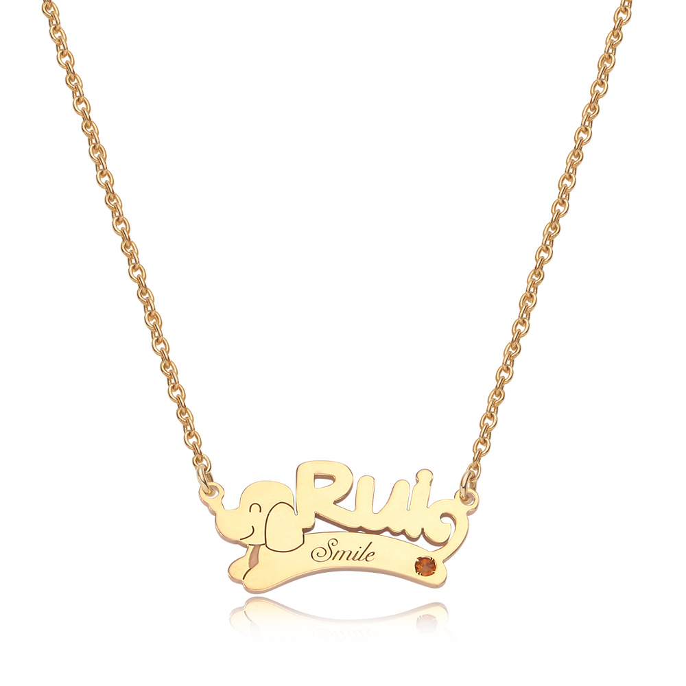 14K/18K Gold Oriental Zodiac Dog Name Necklace
