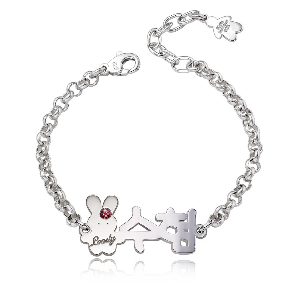 Sterling Silver Baby Rabbit Baby Birthstone Korean Name Initial Bracelet