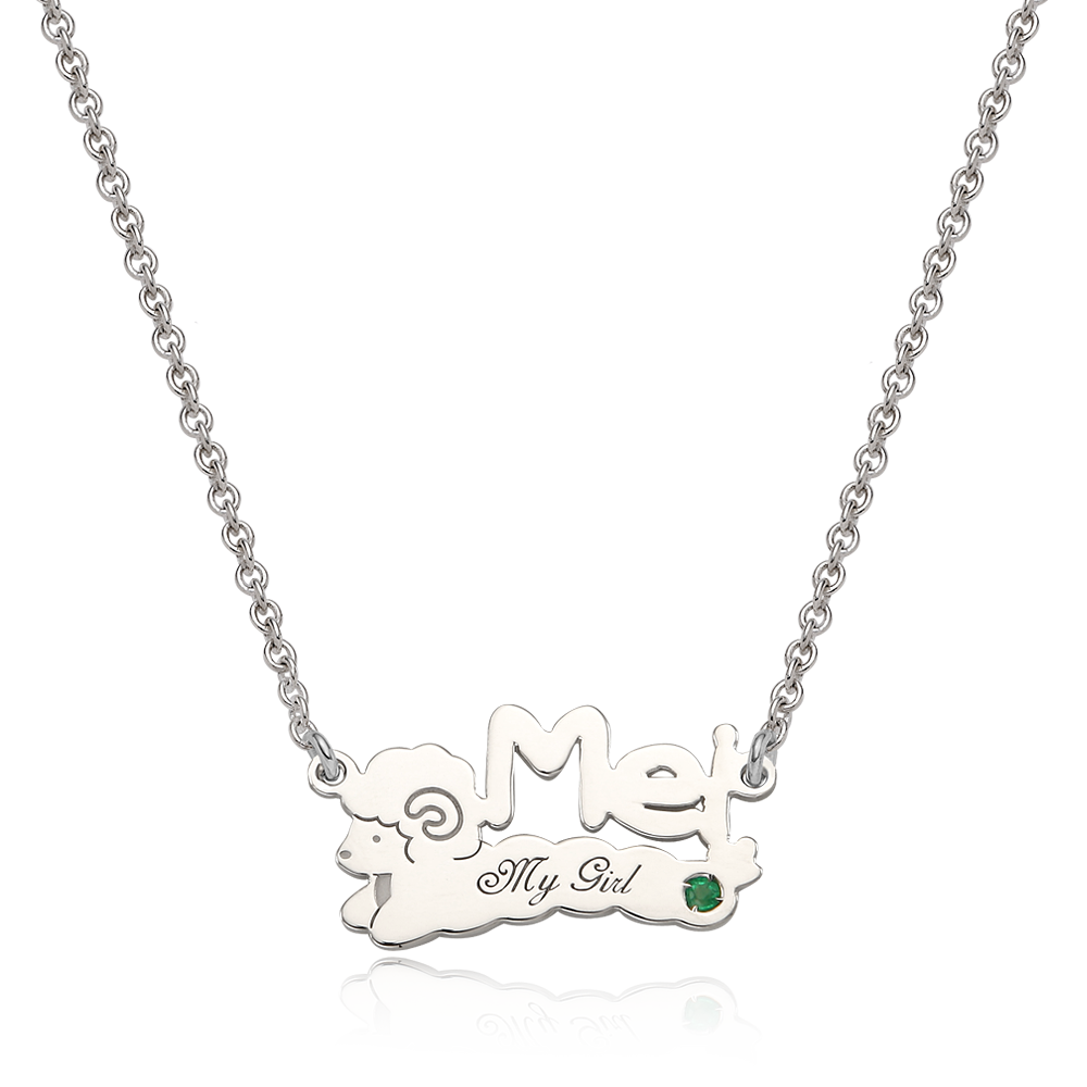 Oriental Zodiac Sheep Sterling Silver Name Necklace