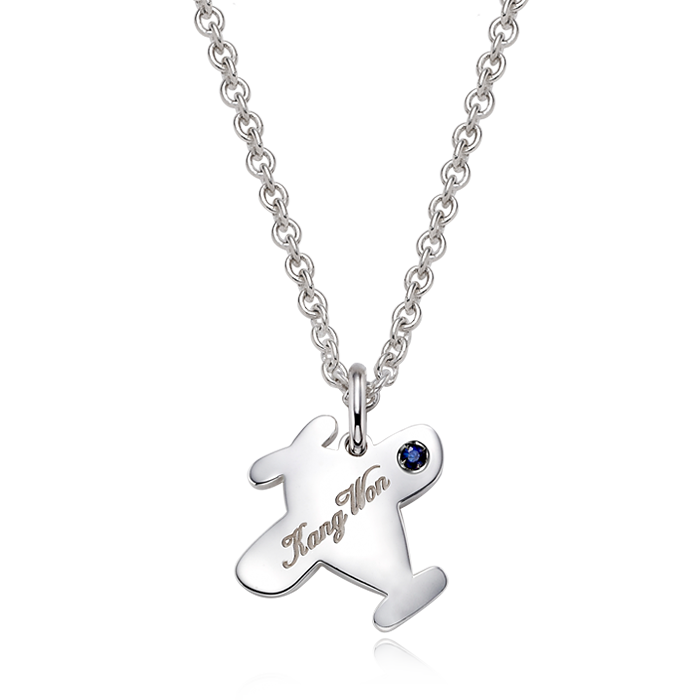 B339 Airplane Birthstone Silver Necklace/ Lost Child Prevention Necklace