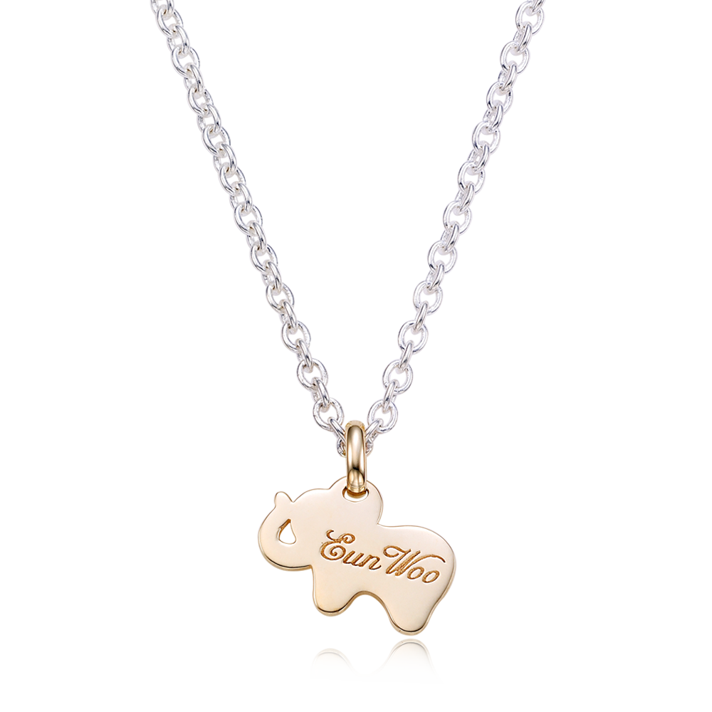 [For Kids] 5K gold elephant pendant and silver chain engraved necklace-2.4mm Cable Chain