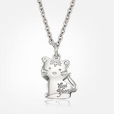 Kids Jewelry - Silver Little Tiger Pendant Baby Necklace, 2.4mm Cable Chain,37cm