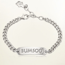 Silver Baby ID Plate(A-Type) Bracelet, 4.0mm Curb Chain, 16cm