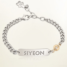Silver Baby ID Plate(A-Type) Bracelet with 5K Gold Circle, 4.0mm Curb Chain, 16cm