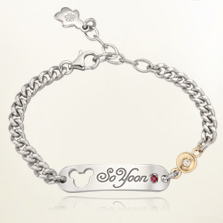 Silver Baby ID Plate(Alleyn) Bracelet with 5K Gold Circle, 4.0mm Curb Chain, 16cm