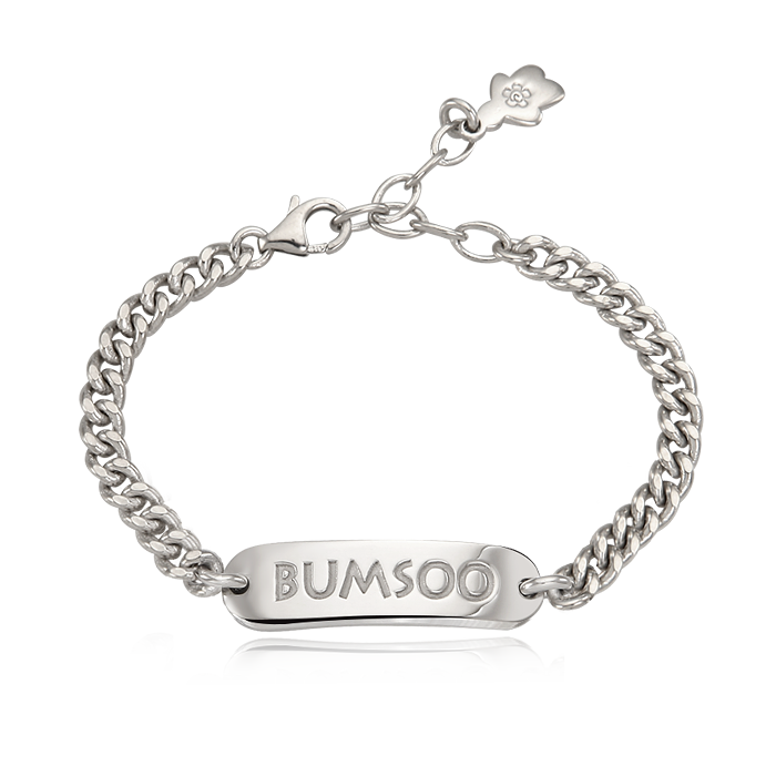 Kaiu Silver Stick Name Lost Child Prevention Bracelet- A-Type