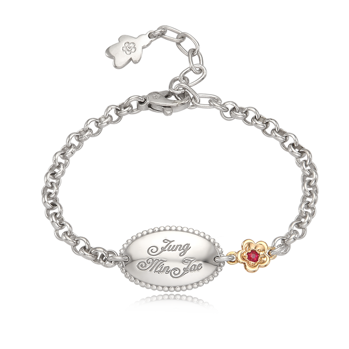 Personalization Engraving  Bracelet for Girls - Sterling Silver Oval-5K-Flower Birthstone