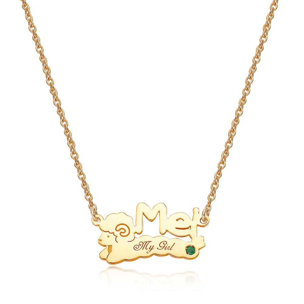14K/18K Gold Oriental Zodiac Sheep Name Necklace