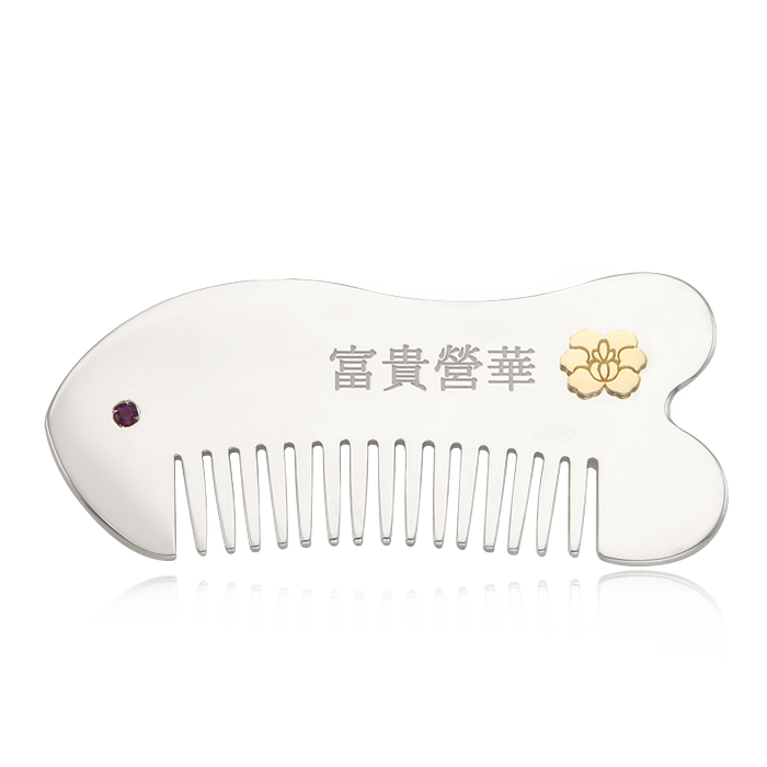 Engravable Gifts - Silver Lucky Fish 5K Gold Decoration [ Gua Sha Tool ]