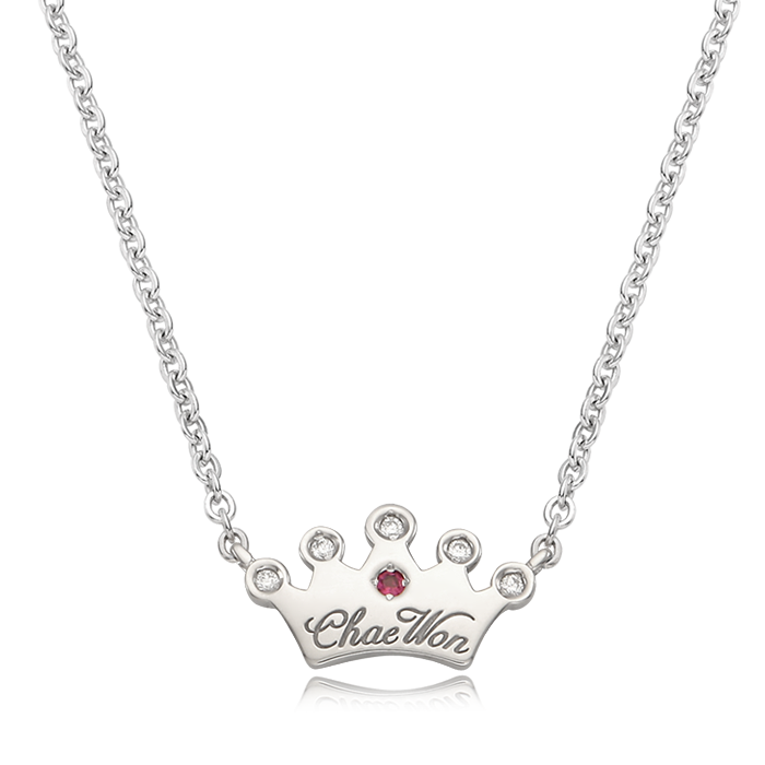 Rare Silver Tiara Anti-lost necklace