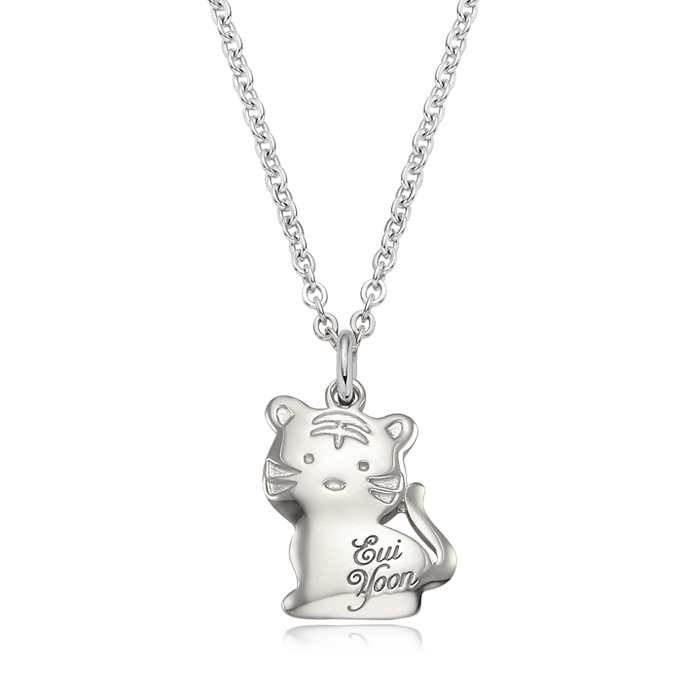 Tony Tiger Birthstone Silver Necklace/ Lost Child Prevention Necklace
