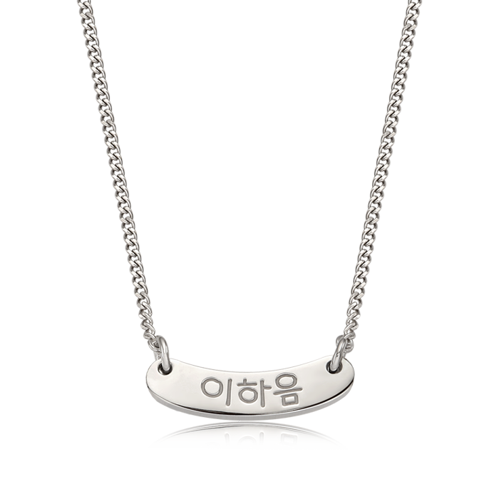 Kaiu Silver Stick Name Bar Anti-lost Necklace- Hangul