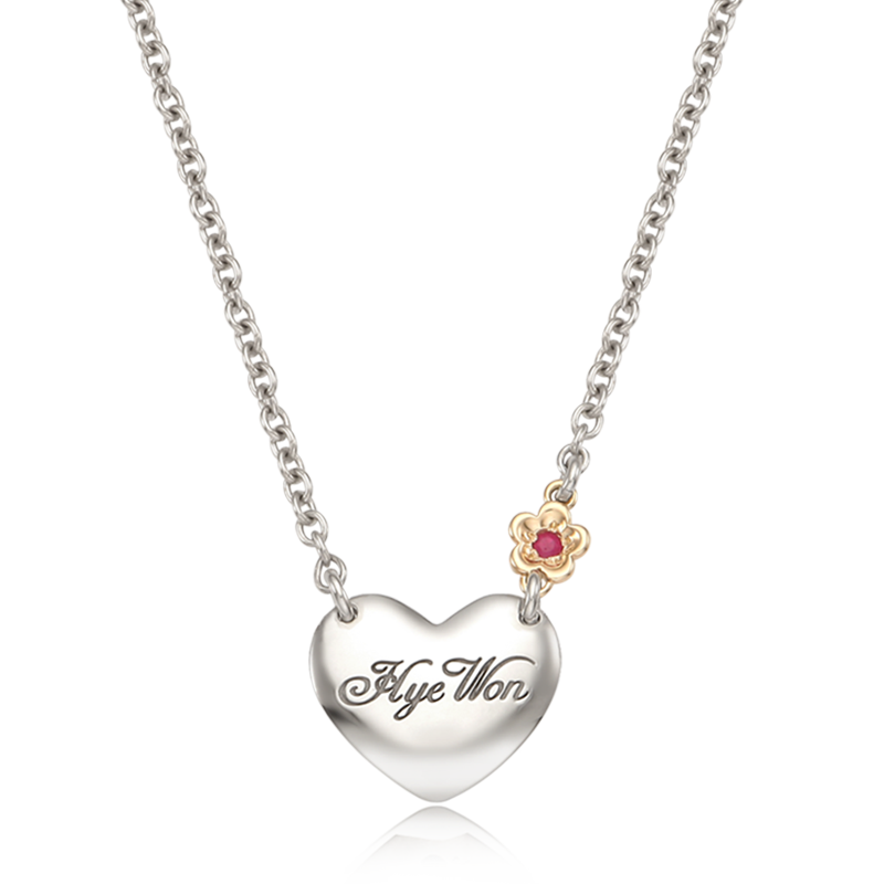 Heart-5k Gold Flower, Baby  Silver Birthstone Necklace