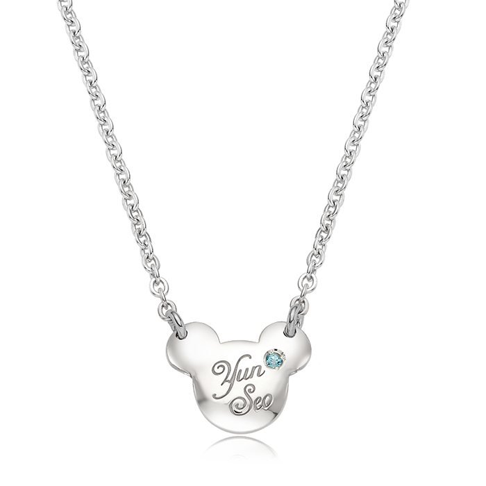 Silver Elingom anti-necklace