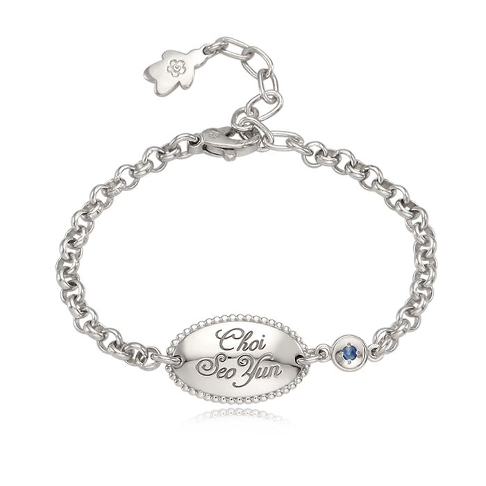 Personalization Engraving  Bracelet for Girls - Sterling Silver Oval-Round Birthstone