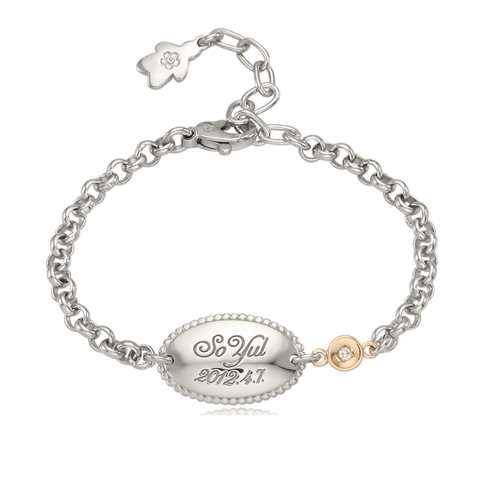 Personalization Engraving  Bracelet for Girls - Sterling Silver Oval-5K-Round Birthstone