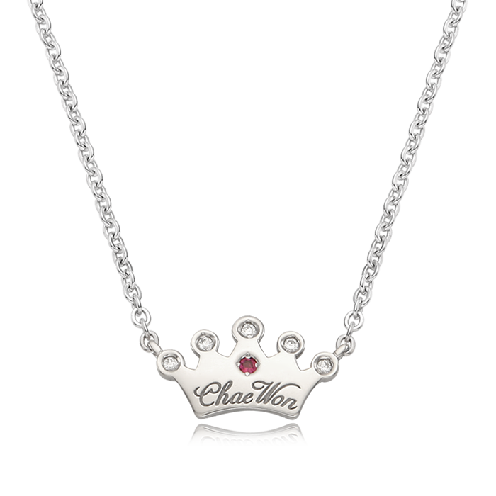 Kaiu Tiara Silver baby necklace