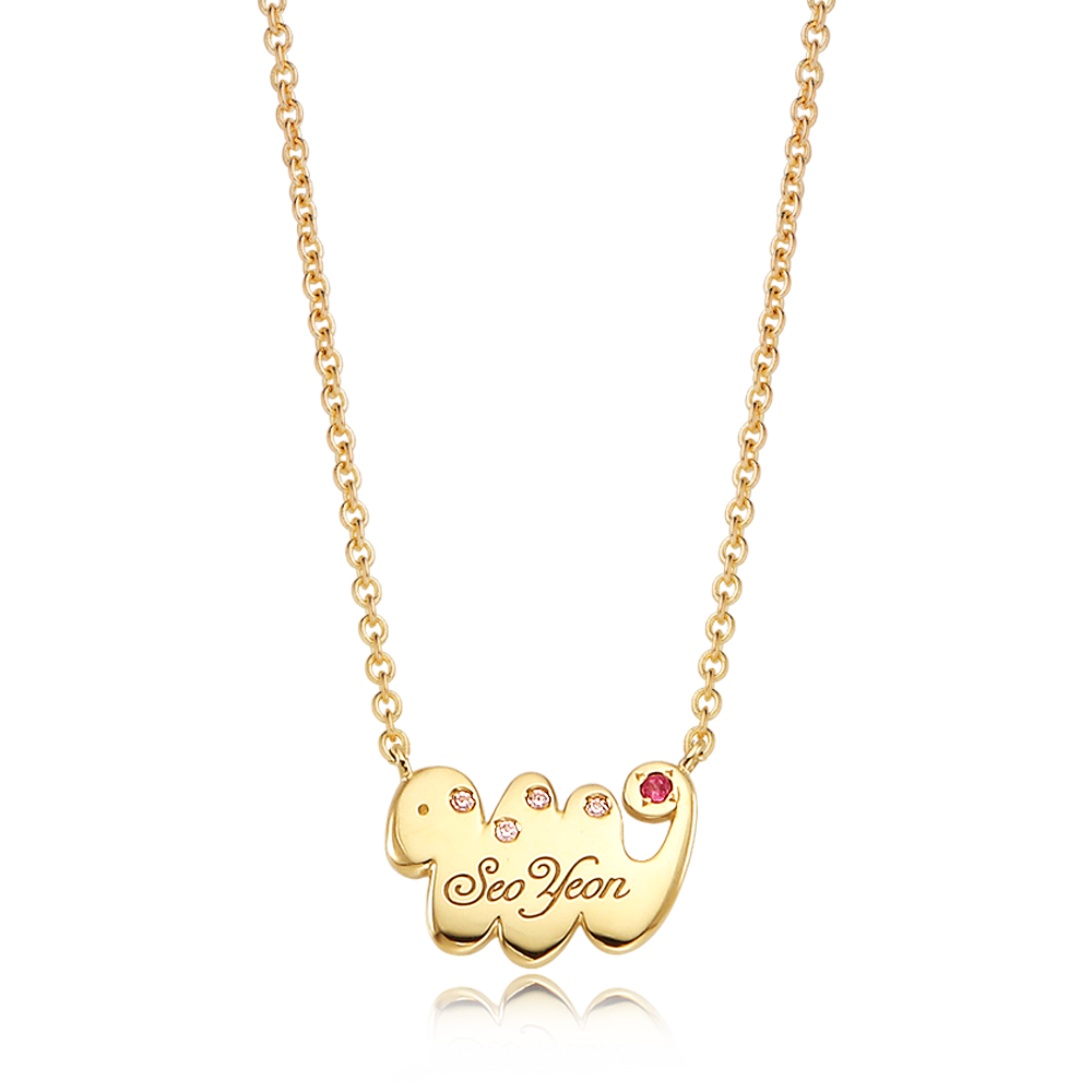 14K / 18K Gold Baby Snake Ping Cubic Necklace