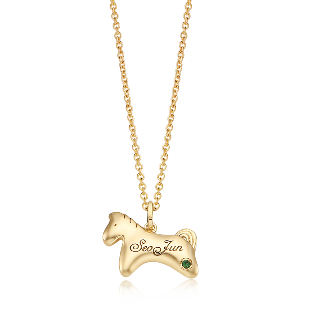 14K /18K Gold Simple Horse Baby Necklace