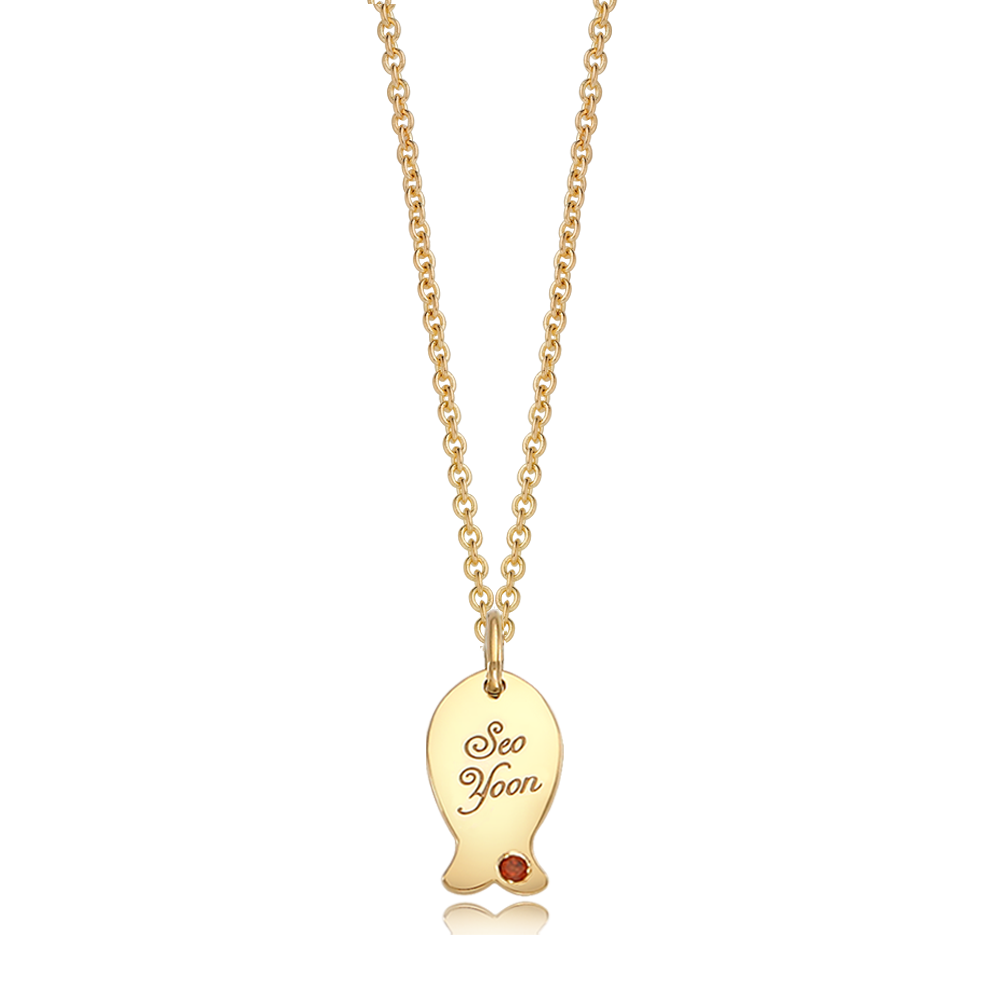 14K / 18K Gold Carp Necklace
