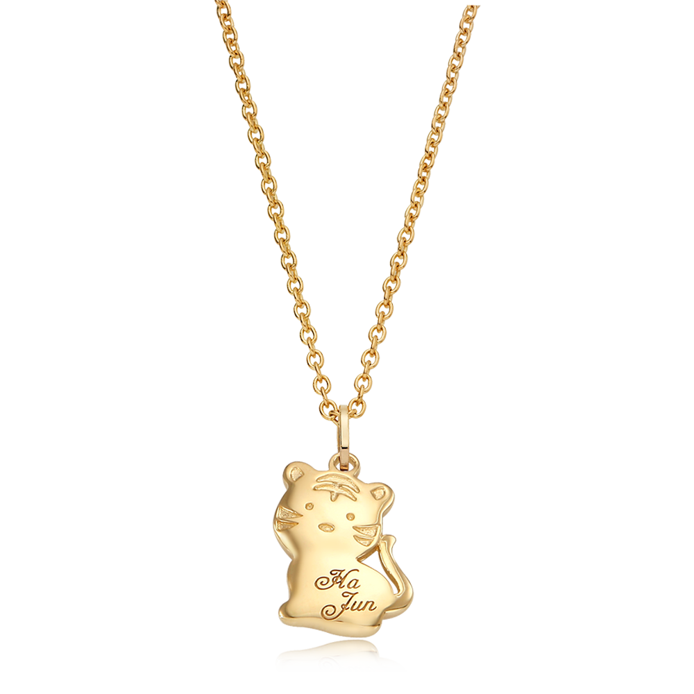 14K / 18K Gold Tony Tiger Necklace