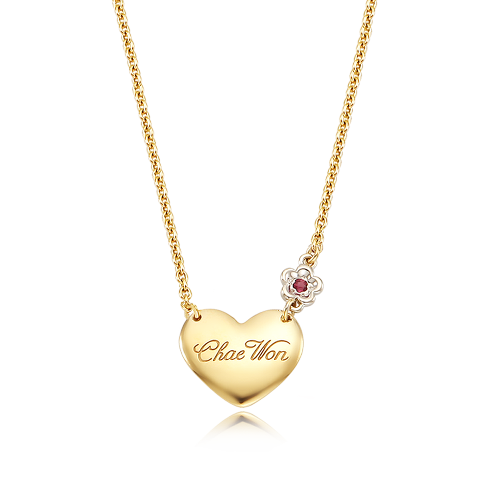 14K / 18K Heart-White Flower, Baby Birthstone Necklace