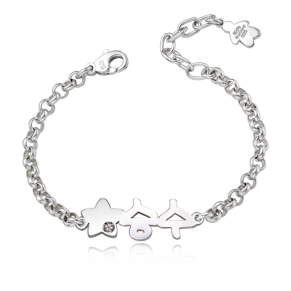 Sterling Silver Star Hangul Name Bracelet