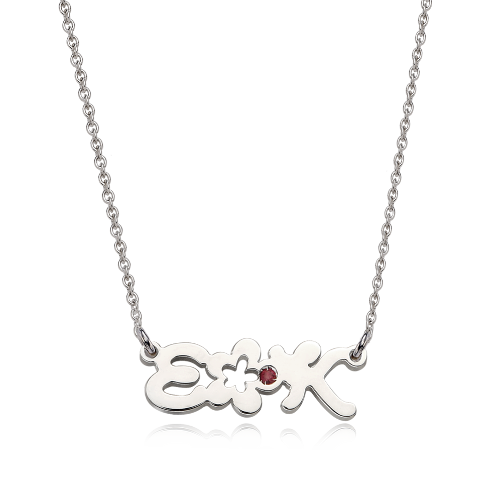 Silver Flora Birthstone English Initial Necklace