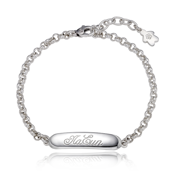 Personalised Volume Stick Sterling Silve Bracelet