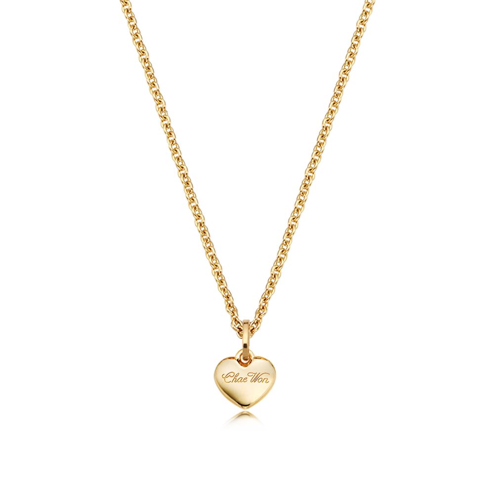 14K/18k Yellow Gold Small Heart  Necklace- 0.7 Cable Chain